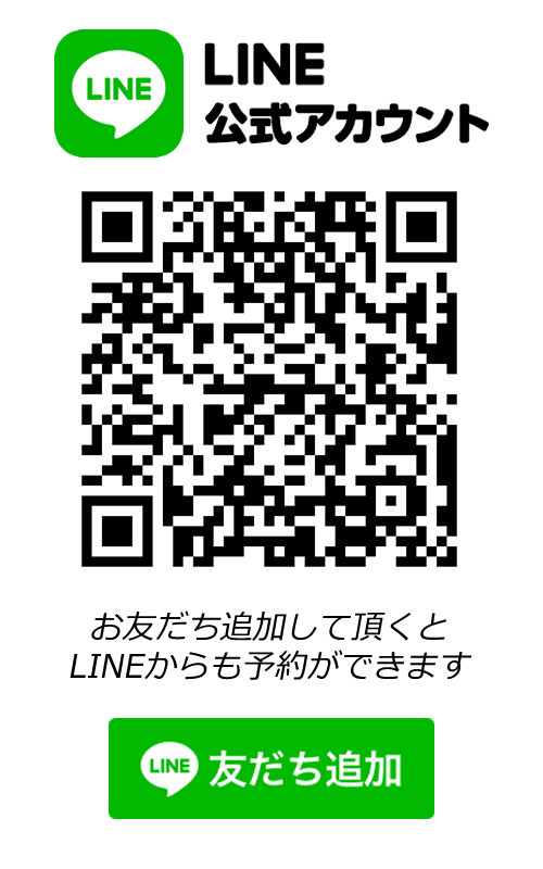 ポエラヴァのLINE公式アカウント 友達追加